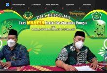 Photo of MAN 4 Sleman Langitkan Doa untuk Keselamatan Bangsa