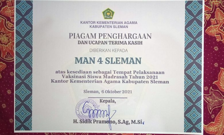 Photo of MAN 4 Sleman Terima Penghargaan Madrasah Penyelenggara Vaksinasi